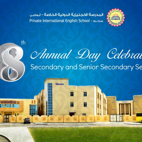 SECONDARY ANNUAL DAY