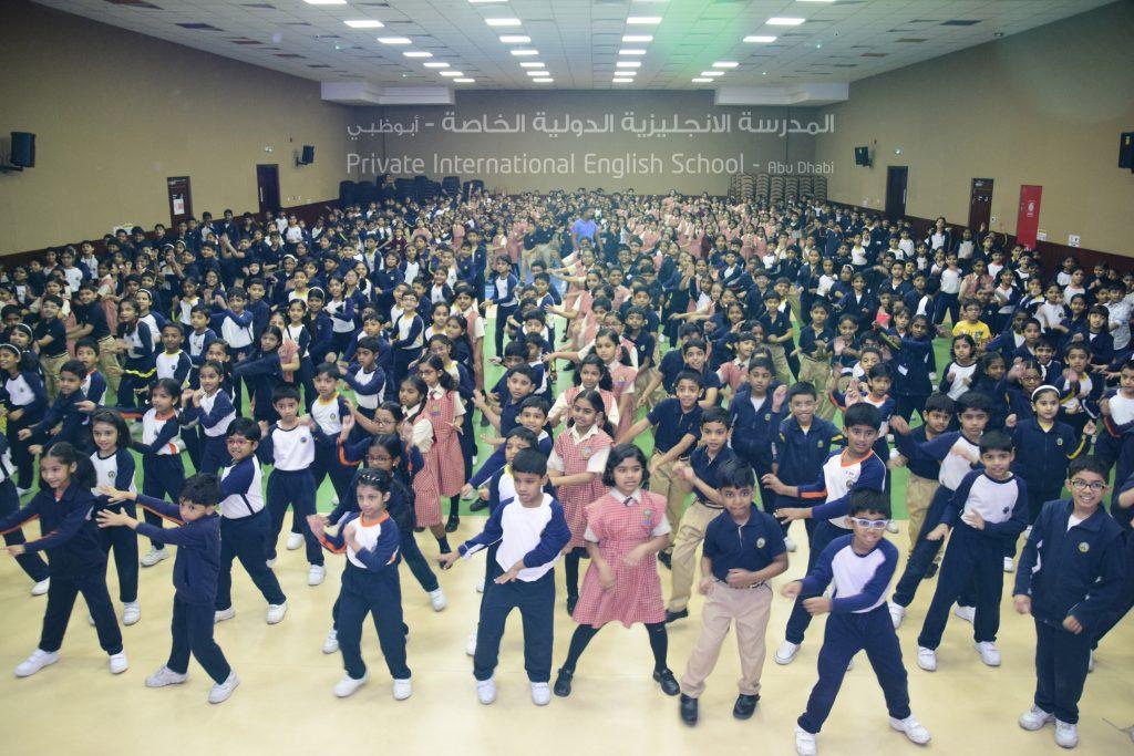Mass Aerobics Bhavans Abu Dhabi