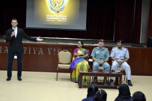 Awareness on Cyber Crime