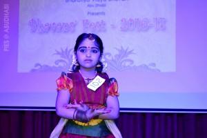 Bhavans Fest